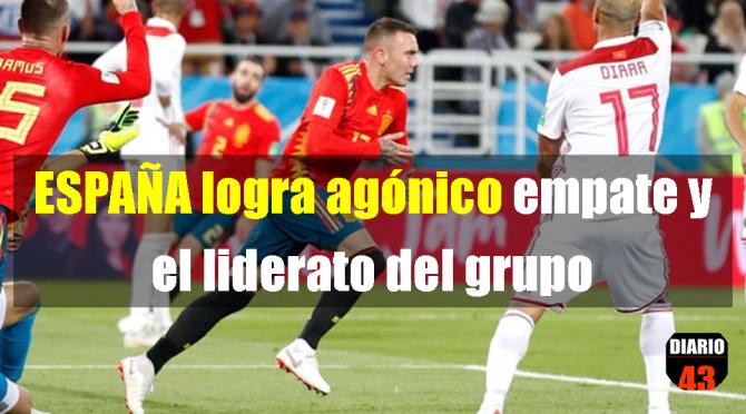 España se mete en octavos como primero del Grupo B …